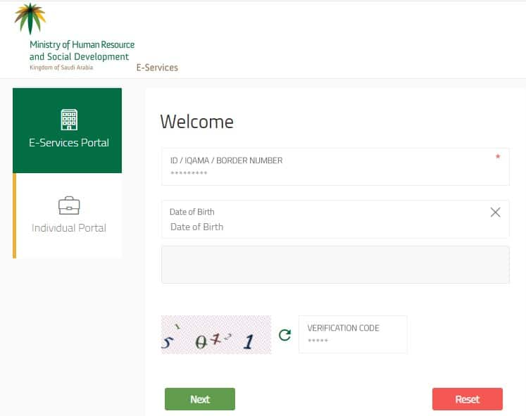 iqama expiry date check 2020 - 2021 - MOL Portal Welcome Window