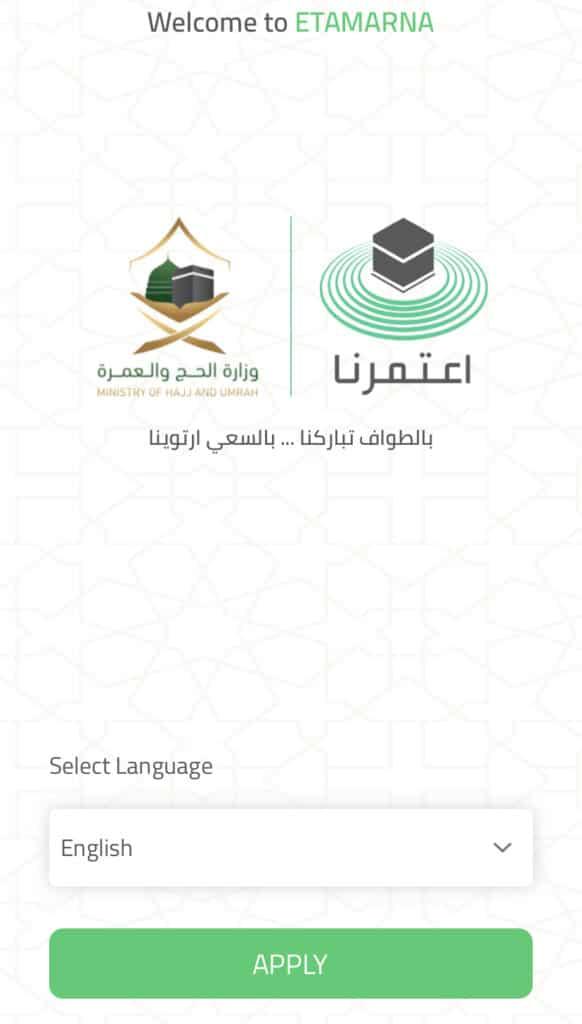 Umrah Guide - First Screen Etamarna