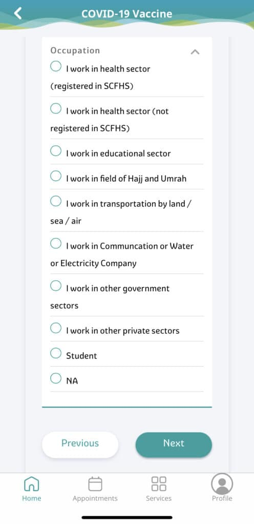 Sehhaty App - Work Occupation
