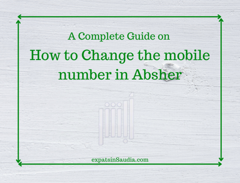 How to Change mobile number in Absher