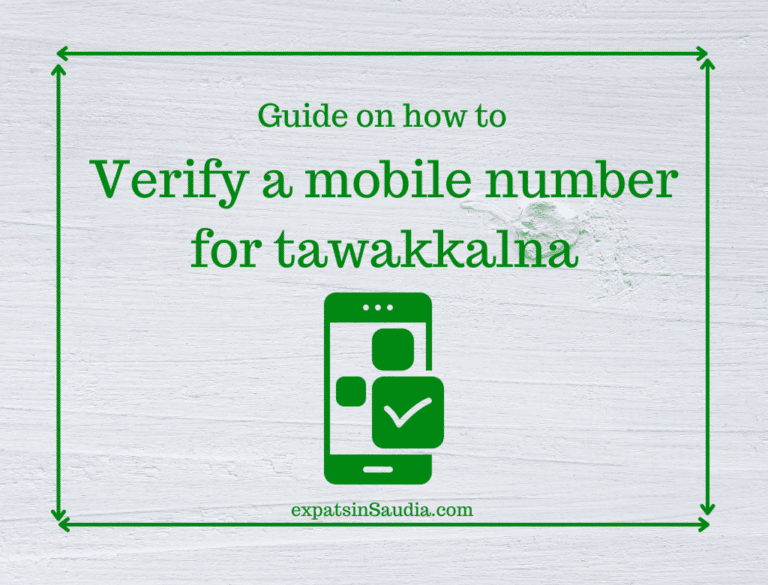 Verifying a mobile number for tawakkalna
