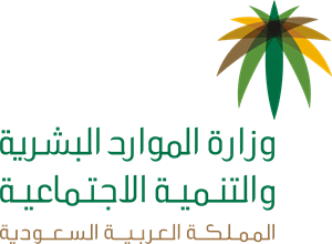 Ministry of Labor وزارة العمل
