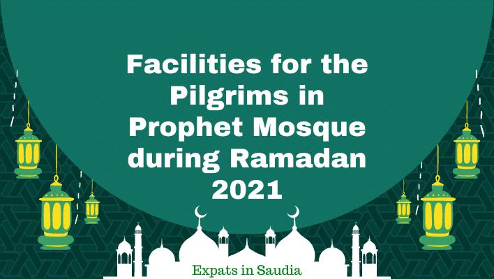 Prophet Mosque