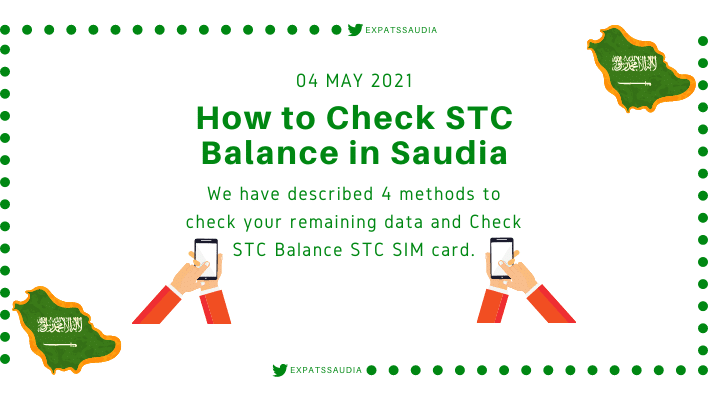 How to Check STC Balance