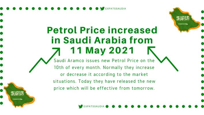 Petrol Price in Saudia increases