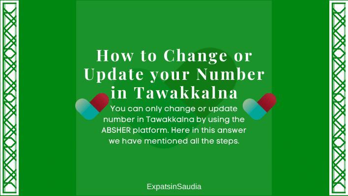 Update Mobile on Tawakkalna