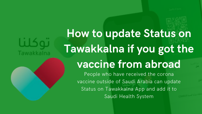 How to Update status on tawakkalna for your Covid 19 Vaccine
