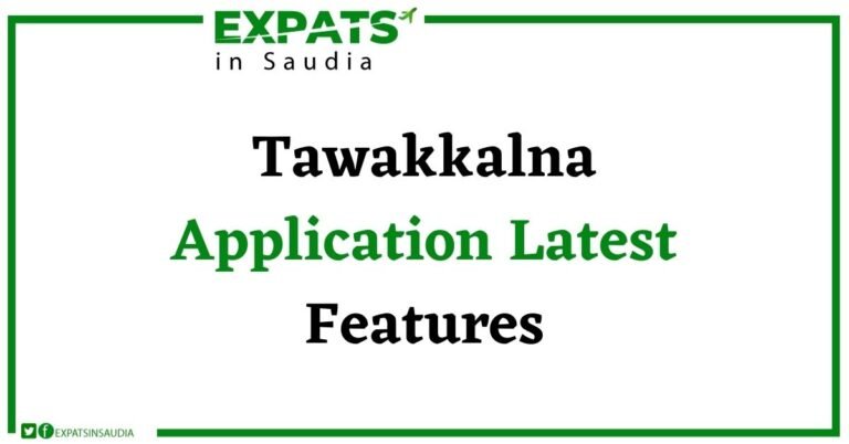 Ministry Of Health: Tawakkalna Application Latest Features