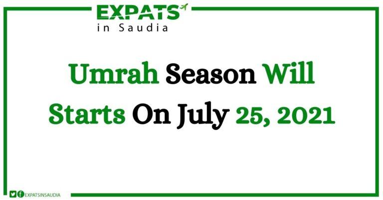 Umrah Season Will Start On July 25, 2021