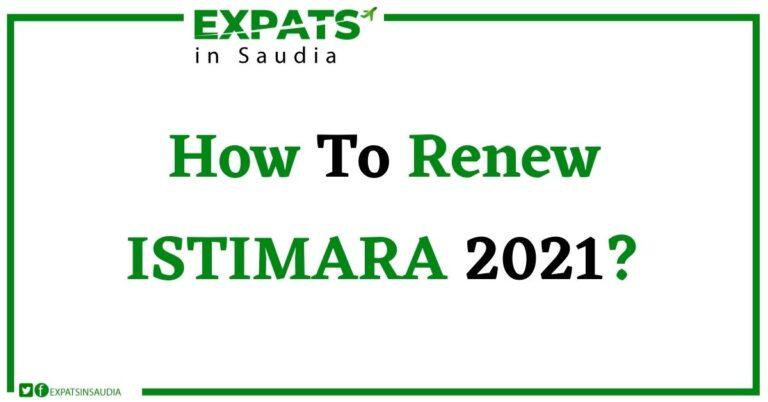 How To Renew ISTIMARA 2021?
