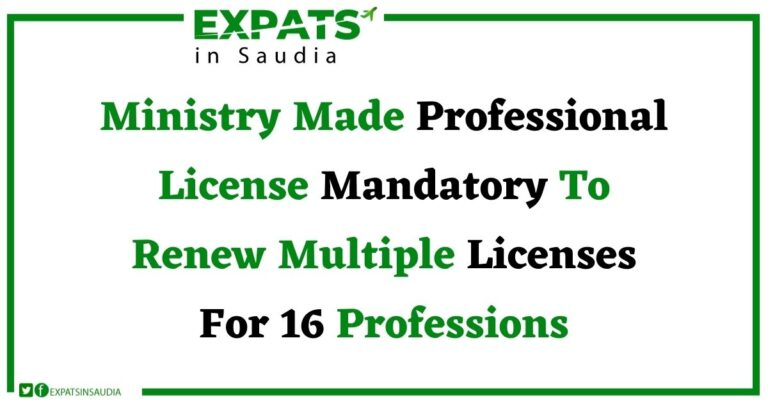 Ministry Made Professional License Mandatory To Renew Multiple Licenses For 16 Professions