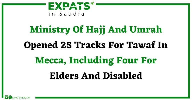 Ministry Of Hajj And Umrah Opened 25 Tracks For Tawaf In Mecca, Including Four For Elders And Disabled