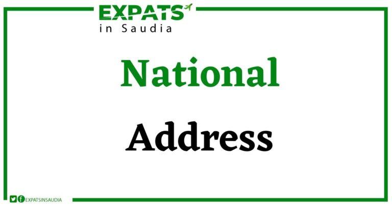Locator – National Address Maps Application