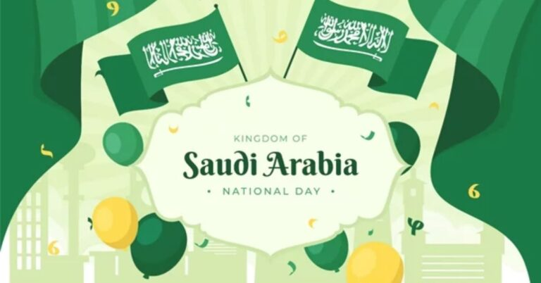 SAUDI ARABIA Released Logo For Its 91st National Day