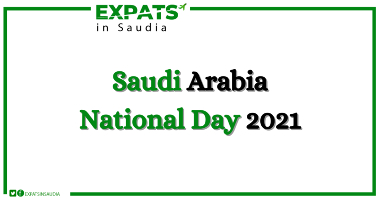 Saudi Arabia National Day: Learn More About The History, Upcoming National Day Dates, And Celebrations