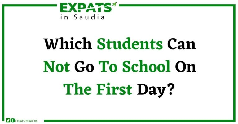 Vaccine for Students: Which Students Can Not Go To School On The First Day?