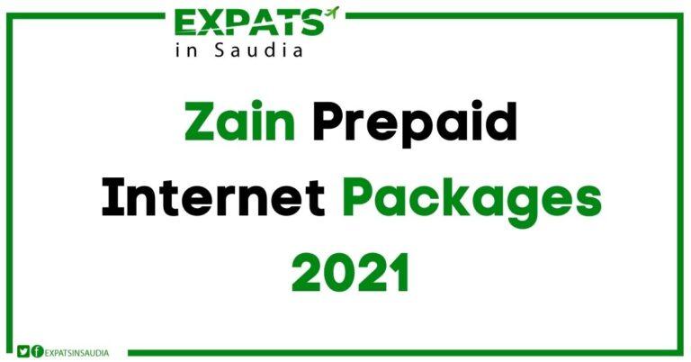 Zain Internet Packages 2021
