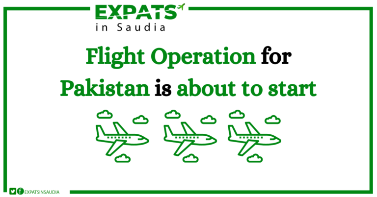 """Flight Operation for Pakistan is """"Almost"""" Ready"""