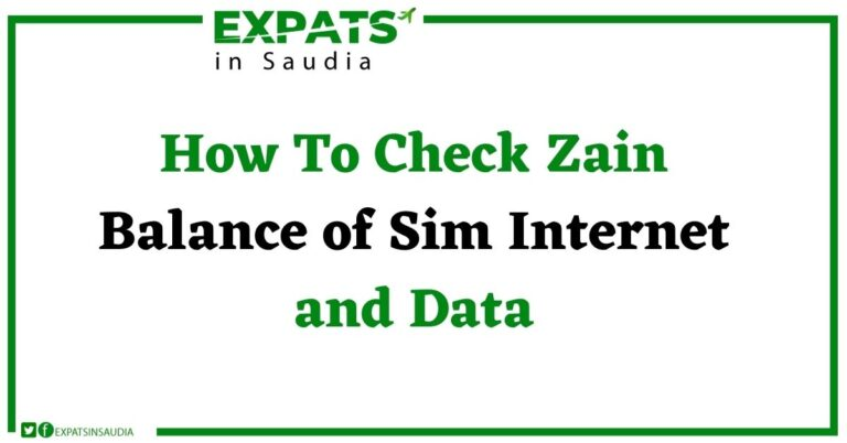 How To Check Zain Balance of Sim Internet and Data
