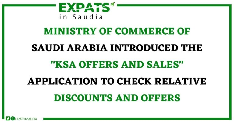 """Introduction of """"KSA Offers And Sales"""" Application To Check Relative Discounts & Offers"""