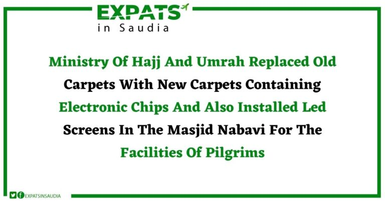 Ministry Of Hajj And Umrah Replaced Old Carpets With New Carpets Containing Electronic Chips And Also Installed Led Screens In The Masjid Nabavi For The Facilities Of Pilgrims