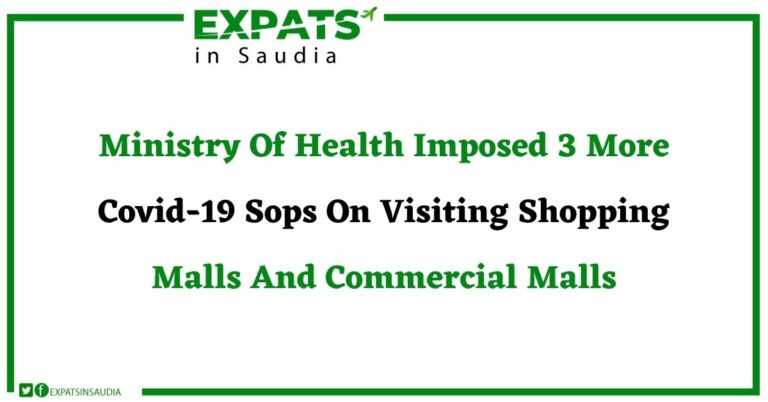 Ministry Of Health Imposed 3 More Covid-19 SOPS On Visiting Shopping Malls And Commercial Malls