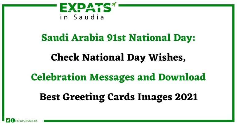 Saudi Arabia 91st National Day Check National Day Wishes, Celebration Messages and Download Best Greeting Cards Images 2021