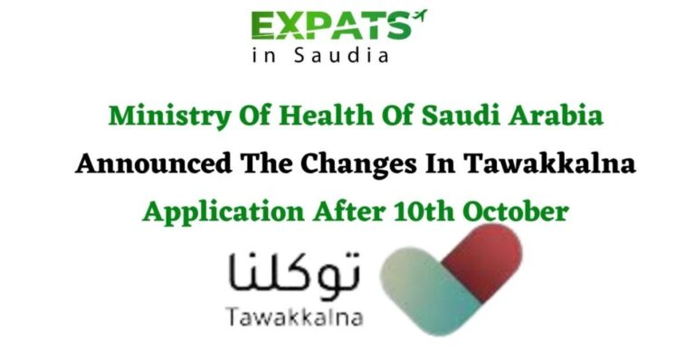Ministry Of Health Of Saudi Arabia Announced The Changes In Tawakkalna Application After 10th October